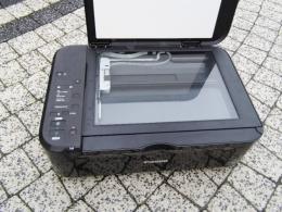Drukarka-urządzenie wielofunkcyjne Canon PIXMA MG2200 Bezprzewodowa.