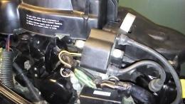 Cewka silnik zaburtowy Yamaha Mercury 20hp 4T