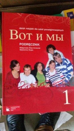 Książka do języka rosyjskiego sławomira wujec