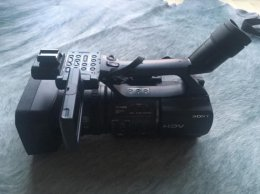 Sprzedam Kamerę Sony