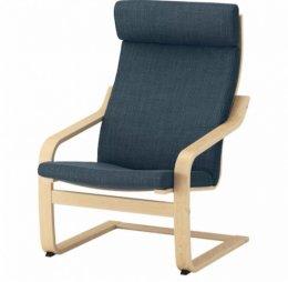 Fotel Ikea-stelaz