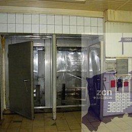 Zakład Produkcyjny  w Marianowie