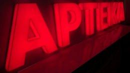 Napis APTEKA, świecący na czerwono, 230x40 cm