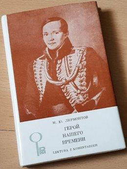 Bohater naszych czasów, j. rosyjski - Michaił Lermontow