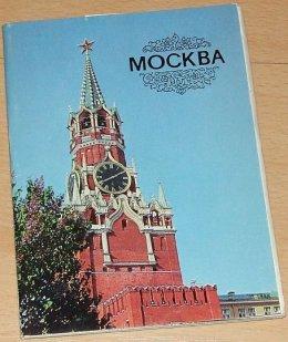 Moskwa - 10 pocztówek w zestawie
